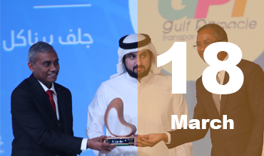 GPT Wins 10th Edition of Dubai Award for Sustainable Transport